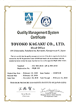 Committed to Quality and Safety on a Higher Level
